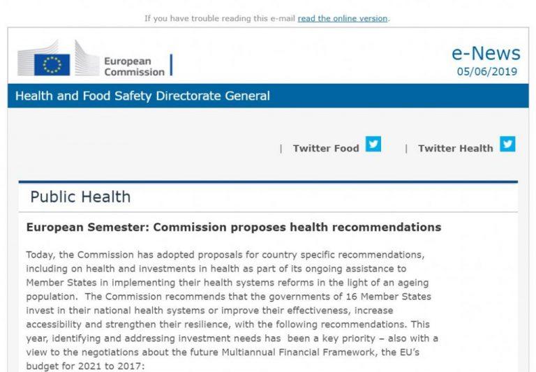 Европейски семестър: Комисията предлага здравни препоръки.