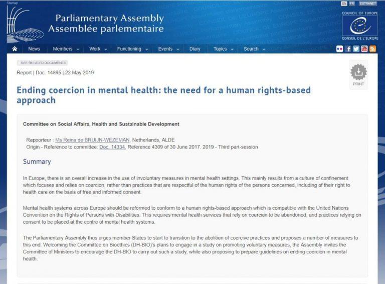 Проекторезолюция: Прекратяване на принудата в психичното здраве