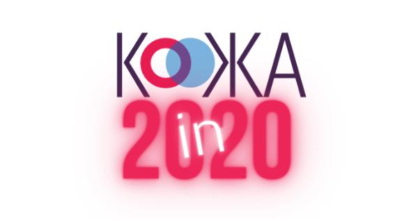 Skin in 2020