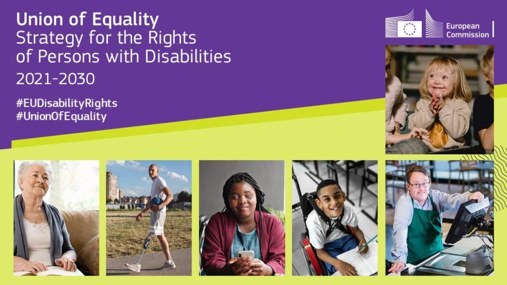 Конвенцията на ООН за правата на хората с увреждания